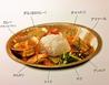 オリエンタルテーブル アマ orientaltable AMA 早稲田店のおすすめポイント3