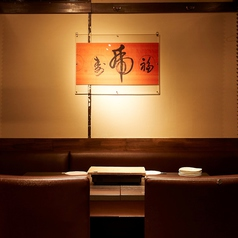 和紙を基調とした和の雰囲気あふれるお席。ぜひ当店名物和紙しゃぶをお楽しみください☆2名様~8名様の少人数の宴会にピッタリ。お勤め先でのご宴会や大切な仲間との飲み会に…和モダン個室で周りを気にせず贅沢なひとときをお過ごしください。