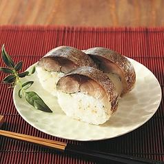 料理メニュー写真とろさば棒寿司(10貫)