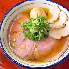麺や 福吉の写真