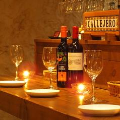 Wine&Tapas Callejero カジェーロの特集写真