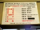 来来亭 春日井店の雰囲気3