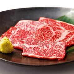 料理メニュー写真黒毛和牛上ロース【くらした】(極み出汁・タレ)