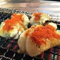 料理メニュー写真焼き豚足(白・赤)