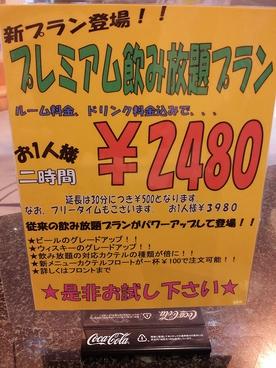 カラオケ クイーンズコート 高山店のおすすめ料理1