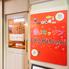 彩りキッチン じゅんちゃんのロゴ