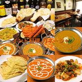 インド料理 ガネーシャの詳細