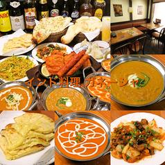 インド料理 ガネーシャの写真