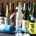 京都の地酒をはじめ希少な全国の日本酒をお楽しみ頂けます。