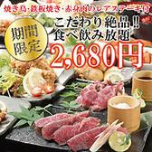 肉バル NIKUMARU 天神大名店のおすすめ料理3