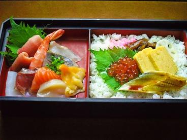 いなせ寿司のおすすめ料理1
