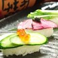 料理メニュー写真トマト/大根/白ネギ/広島菜/アスパラ