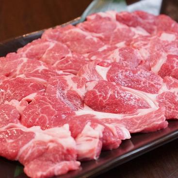 北海道ジンギスカン 羊肉専門店 七桃星 なもせのおすすめ料理1