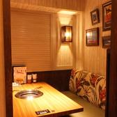 2名様で使えるカップル個室も完備。人気のお部屋なので、ご利用はお早目にご予約ください。