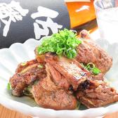 炭火と魚菜 伝助のおすすめ料理2