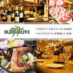 オリーブオリーブ Olive+Olive 小田急ハルク新宿西口