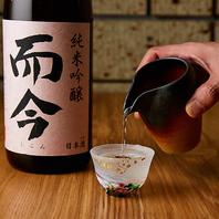 和食には和酒が合う◆厳選された日本酒を多数ご用意