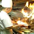 本場中国で認められた職人が調理する料理の数々は誰の口にも合うようにこだわりぬかれた味。コース料理では本場の素材と本場の味にこだわり、いつもの又来軒とは違った味わいを感じます。どのメニューもリーズナブルでランチタイムも大盛況です。飲み放題もあって夜のサク飲みや会社宴会にもおすすめです!