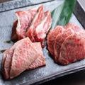 料理メニュー写真松阪牛本日の赤身三種盛り