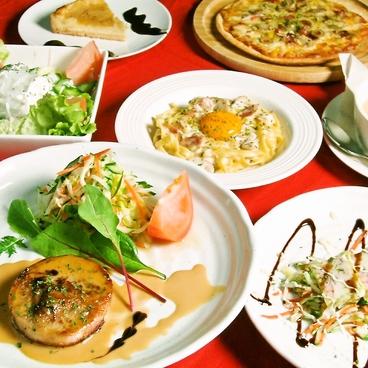 オーパス OPUS 岐阜のおすすめ料理1