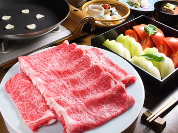 日本料理 三田ばさらのおすすめ料理1