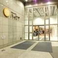 入口はこちら!東京都健康プラザハイジアの17Fです!