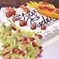 【バッカーノ貸切特典5】選べるWeddingケーキは満足度◎店主手作りのケーキは華やかさも演出してくれます♪