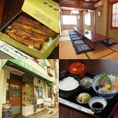 升かね 神明町店 ごはん,レストラン,居酒屋,グルメスポットのグルメ