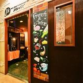 入口から装飾も自由にできます!ご相談ください。