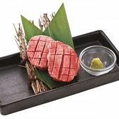 牛角 岡山平井店のおすすめ料理2