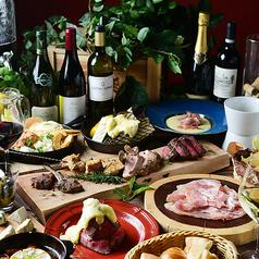 チーズとお肉のお店 サンビーノ 本店の写真