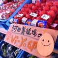 河田養鶏場のVi-Yo卵など安心安全な食材♪