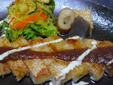 旬菜家 そらのおすすめ料理1