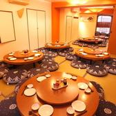 ■大個室利用:30名~50名様■半貸切:50名様~■貸切:80名~100名様団体様でも少人数でもご利用できる円卓の大個室です♪お気軽にお問い合わせください♪
