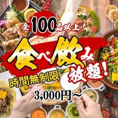 肉バル うまいもん UMAIMON 天神店特集写真1