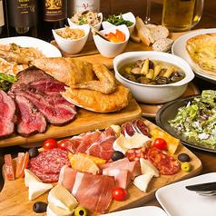 大衆肉ビストロ ガブリ 蒲田店の写真