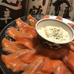 北海道居酒屋 飯場狼 すすきののおすすめ料理1