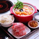 回転火鍋 なべ丸 上野本店のおすすめ料理2