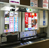 カラオケ ジョッコ 東陽町店のおすすめポイント2