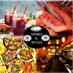 HERBS&SPICES ハーブス 秋葉原店の写真