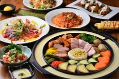イタリ和ン食堂 さくらとミモザのコース写真