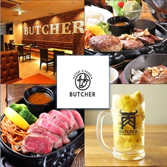 STEAK HOUSE BUTCHERの写真