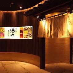 湊一や 広島中央通り店の特集写真