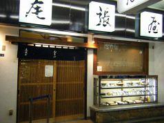 浅草 そば 尾張屋 支店の写真