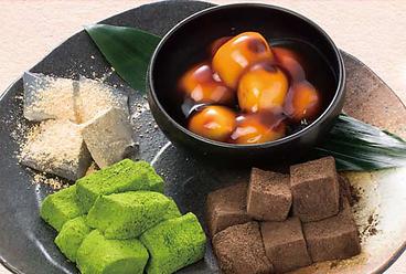 森乃園カラオケのおすすめ料理1