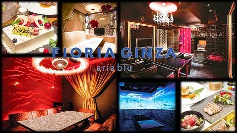 ラグジュアリー×エンターテイメントなテーマ個室全18部屋で超VIP気分を体験。