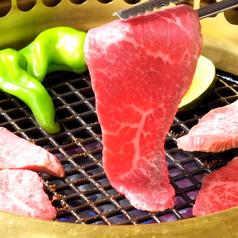 焼肉 伐折羅 三宮のおすすめ料理1