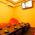 【貸切個室席】4名様の座敷席とおつなぎすることも可能です!個室席は最大30名様までご利用いただけます。