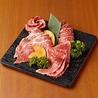 肉屋の台所 上野公園前店のおすすめポイント1