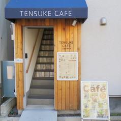 谷中 TENSUKE CAFEの外観1